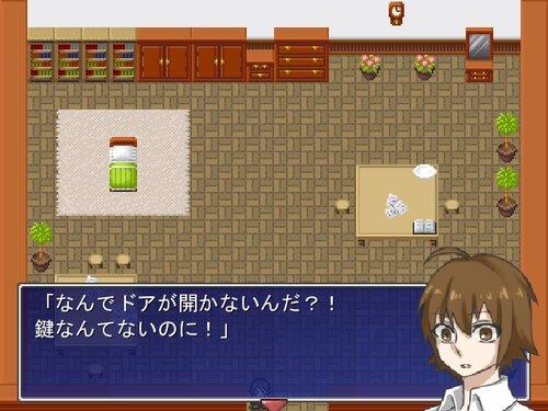 インザルーム Game Screen Shot1