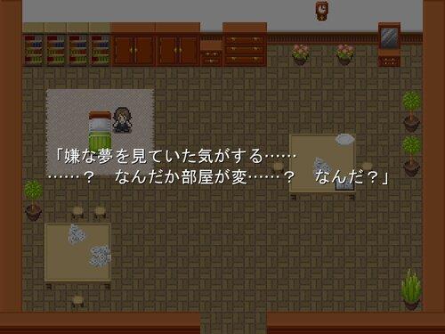 インザルーム Game Screen Shot2