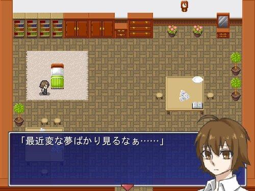 インザルーム Game Screen Shot4