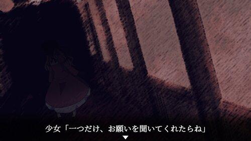 3体のテディベア Game Screen Shot1