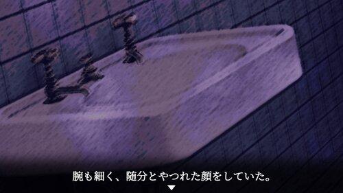 3体のテディベア Game Screen Shot4