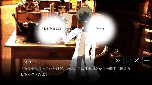 シークレット・ガーデン Game Screen Shot1