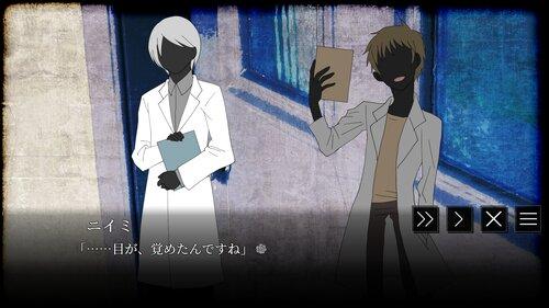 シークレット・ガーデン Game Screen Shot2