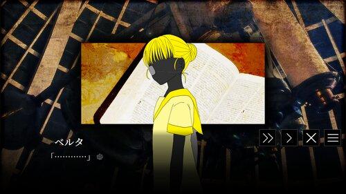 シークレット・ガーデン Game Screen Shot4