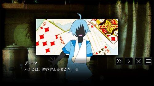 シークレット・ガーデン Game Screen Shots