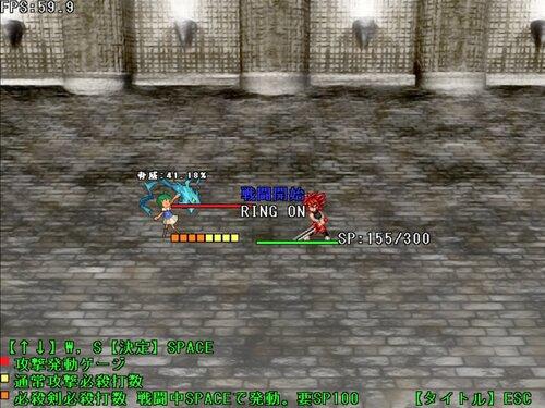 タイピングマスター格闘【男無双打】 Game Screen Shot