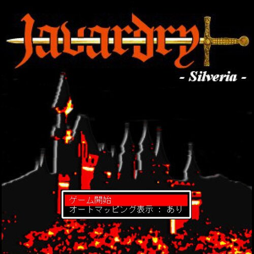 Javardry Silveria Game Screen Shots