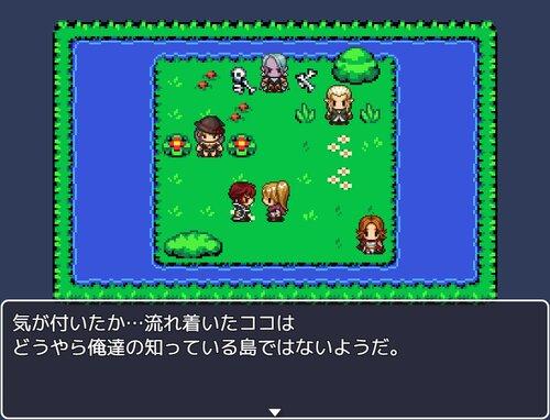 ノックバッカー Game Screen Shot2
