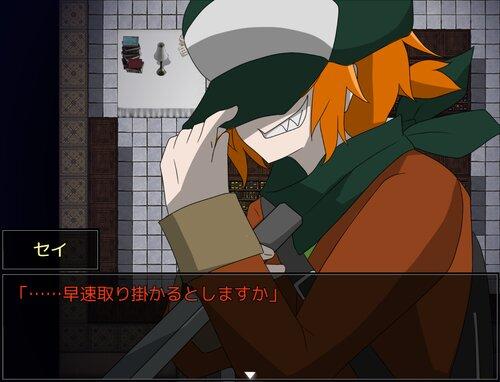 殺人鬼と屋敷で飼われた猫 Game Screen Shot4