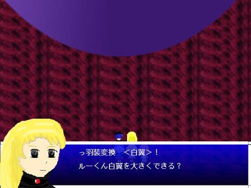 Lの羽 戦場の世界編 Game Screen Shot2