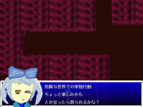 Lの羽 戦場の世界編 Game Screen Shots