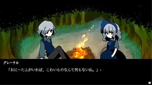 ヘンゼルとグレーテルDS(ダークサイド) Game Screen Shot1