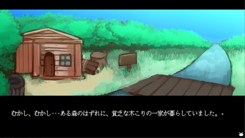 ヘンゼルとグレーテルDS(ダークサイド) Game Screen Shot2