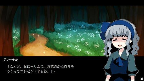 ヘンゼルとグレーテルDS(ダークサイド) Game Screen Shot3