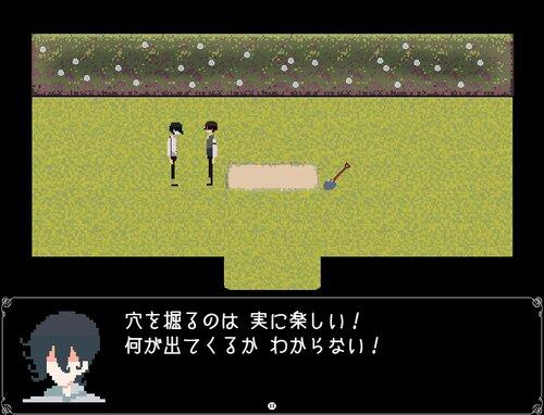 エッシャーの家 Game Screen Shot2