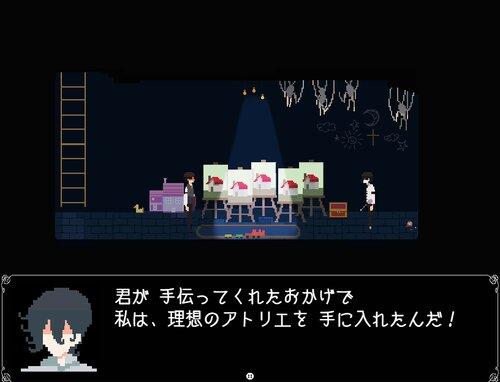 エッシャーの家 Game Screen Shot3