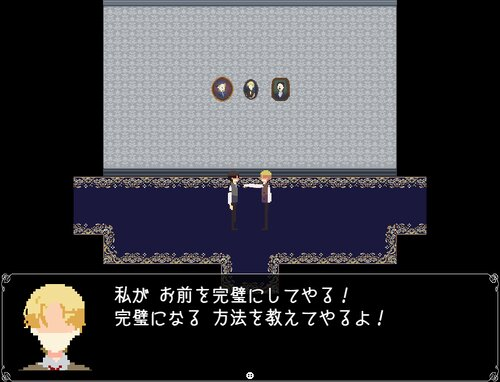 エッシャーの家 Game Screen Shot4