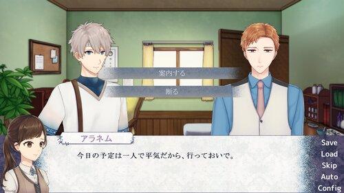 ツギハギの幸福 Game Screen Shot3