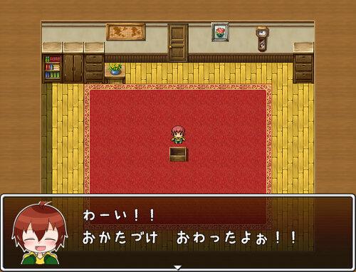 おかたづけばこ Game Screen Shot2