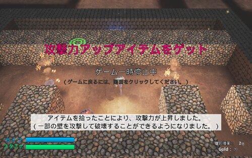 Treasure Dig ~いざ、お宝を探して~ Game Screen Shot4