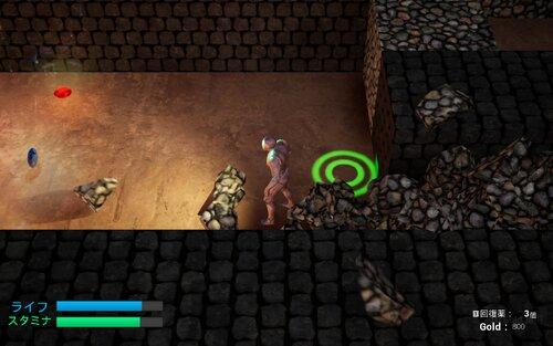 Treasure Dig ~いざ、お宝を探して~ Game Screen Shot5