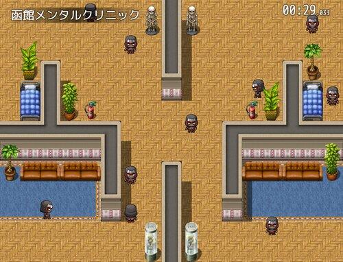 推理探偵マサタカ Game Screen Shot2