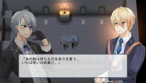 長義と国広と忘却の城 Game Screen Shot1