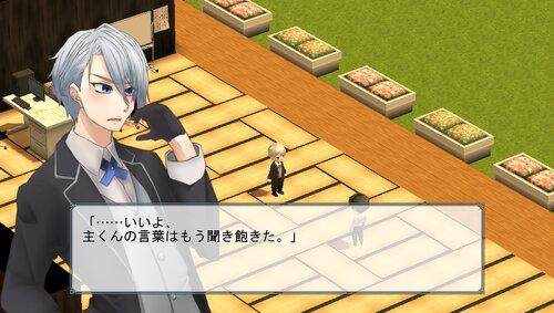 長義と国広と忘却の城 Game Screen Shot2
