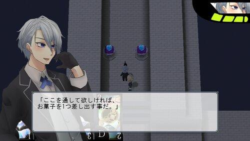 長義と国広と忘却の城 Game Screen Shot5