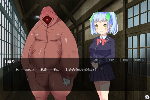 カオス・ストーカーIF Game Screen Shot2