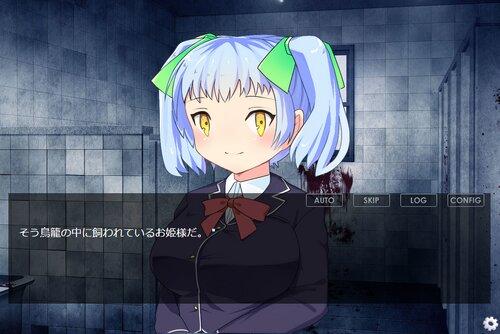 カオス・ストーカーIF Game Screen Shot3