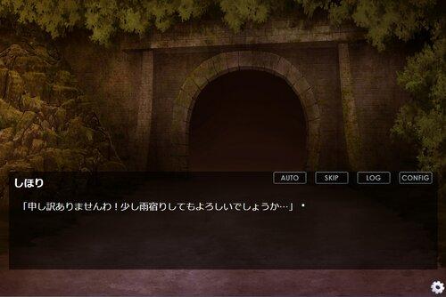カオス・ストーカーIF Game Screen Shot4