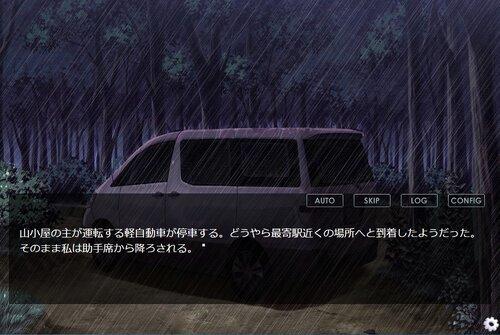 カオス・ストーカーIF Game Screen Shot5