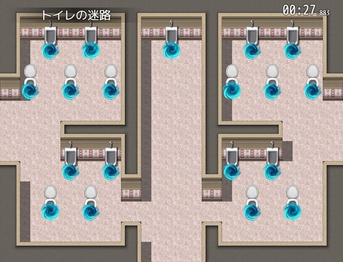 トイレコントロール Game Screen Shot2