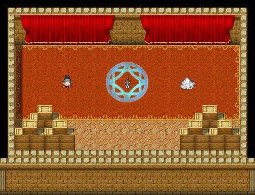こんぷれっくす診断 Game Screen Shot1
