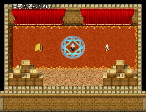 こんぷれっくす診断 Game Screen Shots