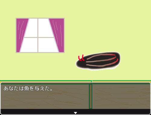 アリア・ヌーメント Game Screen Shot1