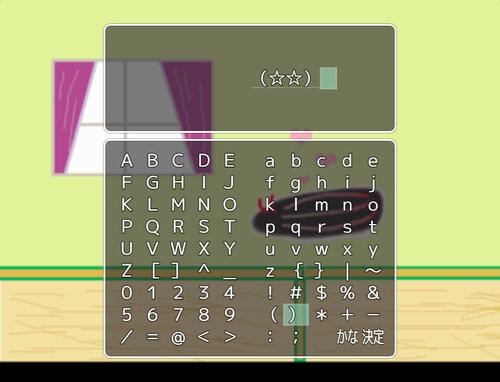 アリア・ヌーメント Game Screen Shot3