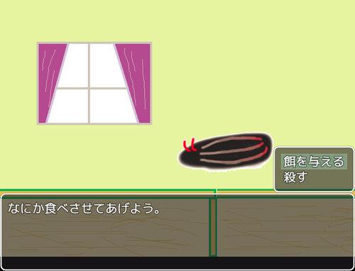 アリア・ヌーメント Game Screen Shots