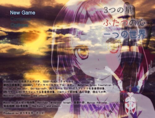 3つの星 ふたつの心 一つの世界 Game Screen Shot5