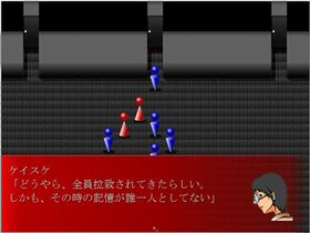 Pygmalion Game Screen Shot2