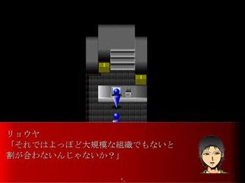 Pygmalion Game Screen Shot4