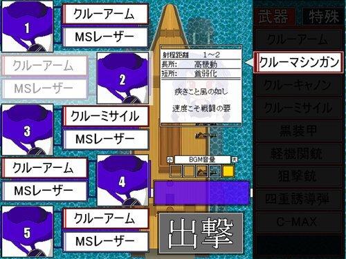 レディシルバー1 Game Screen Shot1