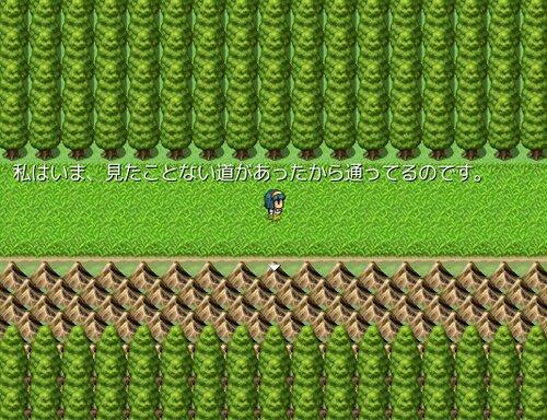 すなばうにもそほにさま Game Screen Shot
