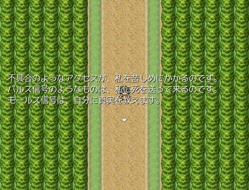 すなばうにもそほにさま Game Screen Shots