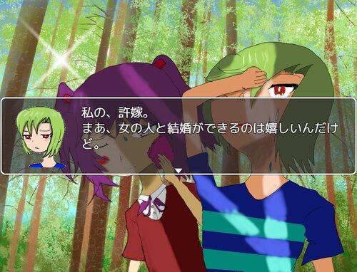 lily memoria~蜘蛛の縛り~ Game Screen Shot1