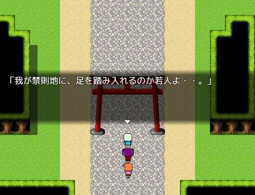 lily memoria~蜘蛛の縛り~ Game Screen Shot2
