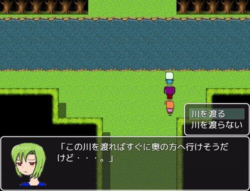 lily memoria~蜘蛛の縛り~ Game Screen Shot4