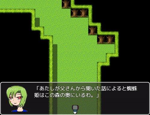 lily memoria~蜘蛛の縛り~ Game Screen Shot5