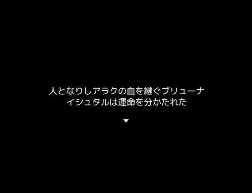 Dragon grave Game Screen Shot2